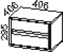 Ящики к шкафу 83ШД04