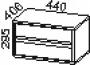 Ящики к шкафу 83ШД02, 83ШД03